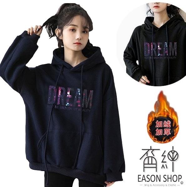 EASON SHOP(GW9508)韓版純色黑色星空字母印花大口袋刷毛加絨加厚長袖棉連帽T恤女上衣服打底內搭衛衣