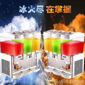 冰之樂飲料機商用奶茶咖啡機豆漿機冷熱飲機三缸351TM 果汁機商用QM 美芭
