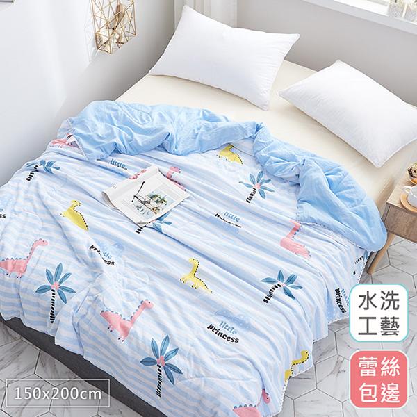 新品上市 韓版布蕾絲滾邊 水洗舒柔棉涼被【恐龍樂園】雙人空調被5X6.5尺 四季被 鋪棉涼被