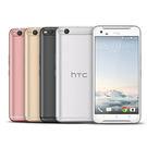 全新 公司貨 HTC One X9 dual sim X9U 64G 八核心 5.5吋 4G LTE 含發票 有保固