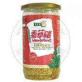 寶寶細肉鬆 (220g / 罐 )–香草豬