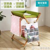 尿布台嬰兒護理台換尿布台撫觸台可折疊寶寶洗澡台實木按摩台便攜igo 橙子精品