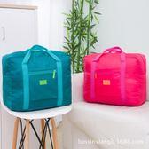 旅行袋便攜衣物整理行李旅行袋旅行收納包可折疊旅行社禮品定制logo