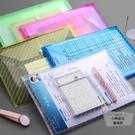 50個文件袋按扣式透明a4加厚大容量收納袋子【小檸檬3C】