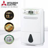 【MITSUBISHI 三菱】12公升日本原裝高效節能除濕機(MJ-E120AN-TW)