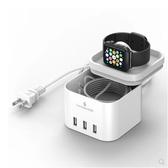 apple watch蘋果手錶充電底座iwatch桌面支架座充手機平板「青木鋪子」