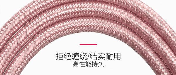【CHENY】1.5米長 蘋果金屬編織線 apple USB線 數據線 充電線 下載線