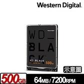 【綠蔭-免運】WD5000LPSX 黑標 500GB(7mm) 2.5吋電競硬碟