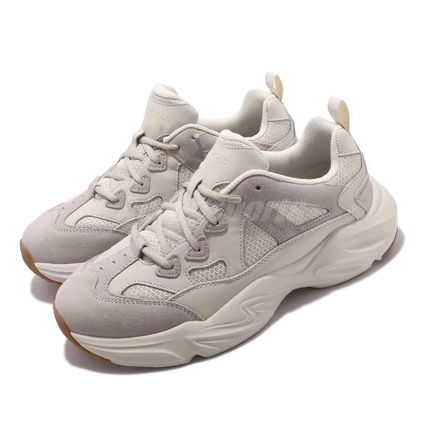 Skechers 休閒鞋 Stamina Airy 米色 灰 男鞋 老爹鞋 運動鞋 【ACS】 51937OFWT