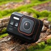 4K高清防水相機運動相機WiFi水下攝像機 ciyo黛雅
