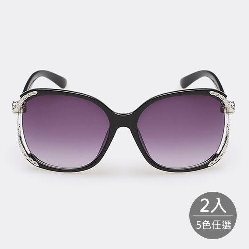 【Dr.Mango】 韓系潮款抗UV400偏光太陽眼鏡(華貴CoCo款)2入
