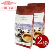 川雲 義大利濃縮咖啡(2磅入) / 1磅450g咖啡豆