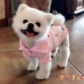 寵物薄款polo衫狗狗衣服貓咪服飾幼犬小背心【倪醬小舖】