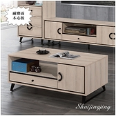 【水晶晶家具/傢俱首選】ZX1298-4萊斯4尺耐磨木心板單抽單門大茶几