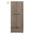 【森可家居】亞力士2.5尺單吊衣櫃 10ZX085-3 衣櫥 北歐工業風 古橡木色 系統式設計 MIT
