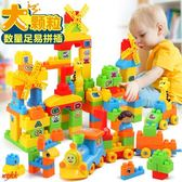 兒童積木拼裝玩具塑料拼插益智6-7-8-10歲男孩子寶寶1-2-3周歲女