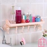 毛巾架浴室吸盤式置物架免打孔收納架子整理架【匯美優品】