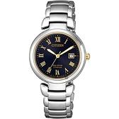 CITIZEN 星辰 限量光動能 鈦 羅馬女錶-藍x金時標/29mm EW2509-83L