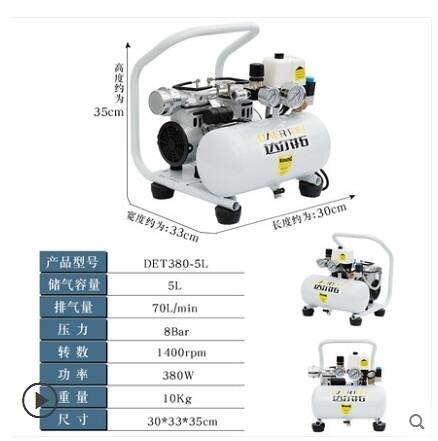 便攜式空壓機無油靜音小型家用氣泵木工噴漆空氣壓縮機220v mks萬聖節狂歡