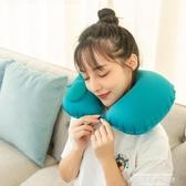充氣枕充氣u型枕脖子u型護頸椎枕女旅行必備神器便攜按壓充氣枕午睡枕頭
