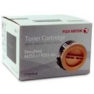 【奇奇文具】Fuji Xerox CT201918 黑色高容量原i碳粉匣