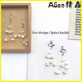 耳環-天然淡水珍珠串耳環長款韓國氣質復古百搭耳夾耳墜-艾尚精品 艾尚精品