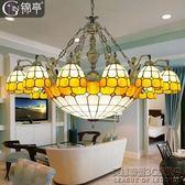 錦亭地中海風格吊燈歐式彩色玻璃客廳吊燈蒂凡尼別墅復式樓梯燈飾 英雄聯盟