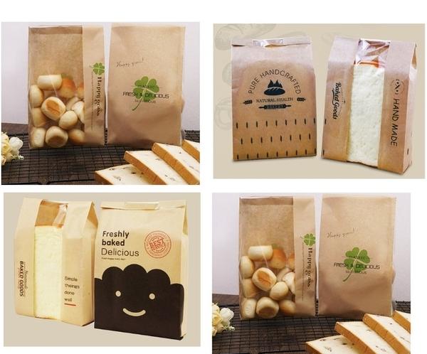 1入 3-4片裝開窗土司袋 烘烤麵包吐司袋 吐司袋【D113】環保牛皮紙麵包袋 淋膜紙袋 包裝袋紙袋