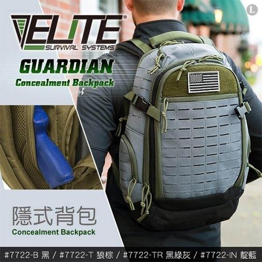 [ELITE] GUARDIAN Concealment Backpack 隱式背包 (兩色內選) (7722)