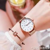 手錶女生初中學生防水簡約氣質ins風時尚2020年新款電子機械女錶 1995生活雜貨