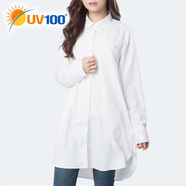 UV100 防曬 抗UV-簡約修身長版襯衫-女