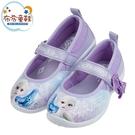 《布布童鞋》Disney冰雪奇緣2艾莎紫色兒童休閒鞋室內鞋(17~21公分) [ B1B627F ]