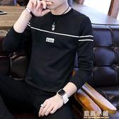 長袖t恤男士圓領打底衫夏裝潮流上衣服帥氣青年韓版夏衣薄款衛衣 藍嵐