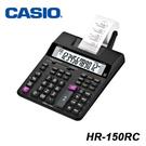 CASIO 卡西歐 HR-150RC 12位數 LCD大字幕顯示 打印型 列印型 計算機 /台