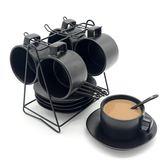 咖啡杯套裝歐式家用咖啡杯子簡約黑色啞光陶瓷咖啡杯碟勺子帶杯架T