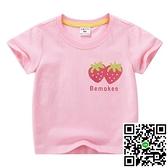 寶寶短袖T恤女童純棉上衣休閒半袖打底衫夏裝【風之海】