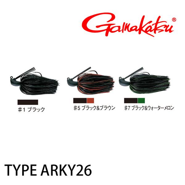 漁拓釣具 GAMAKATSU TYPE ARKY26 Black/Brown 3/0-14g [汲頭鉤]