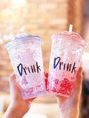 夏日冰杯冰酷吸管杯隨手杯子漸變色塑料ins水杯碎碎冰杯雙層制冷 全館八五折 最後一天!