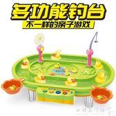 男孩1兒童3歲益智寶寶水上釣鴨子電動戲水磁性釣魚玩具比賽女孩6igo 『歐韓流行館』