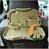 汽車椅背餐臺 車用水杯架 飲料架 車載置物架 小餐桌 后座折疊架【創世紀生活館】