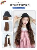 假髮 帽子一體女夏天時尚潮流戴長髮夏季帶大波浪網紅全頭套長卷髮