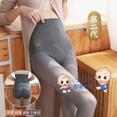 光腿神器 秋冬裸感高腰光腿打底襪神器女透肉空姐灰一體透膚褲刷毛加厚 3色