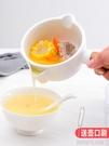 湯油分離器陶瓷隔油器過濾湯壺喝湯油壺瀝油濾油神器家用撇油 【優樂美】
