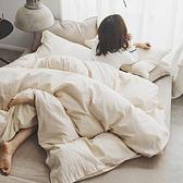 床包被套ins網紅水洗棉少女風四件套宿舍全棉純棉學生三件套床上被套床包