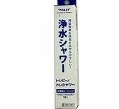 [東京直購] TORAY 濾水器濾心 1入 RSC51 (RSC.51) 相容:RS51/RS51_FF101