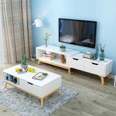 茶几 電視櫃  電視櫃現代簡約客廳家具套裝茶幾電視櫃組合歐式電視機櫃XW 中元節禮物