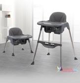兒童餐椅 寶寶餐椅吃飯椅兒童餐桌椅便攜式可折疊多功能小孩坐椅T 2色