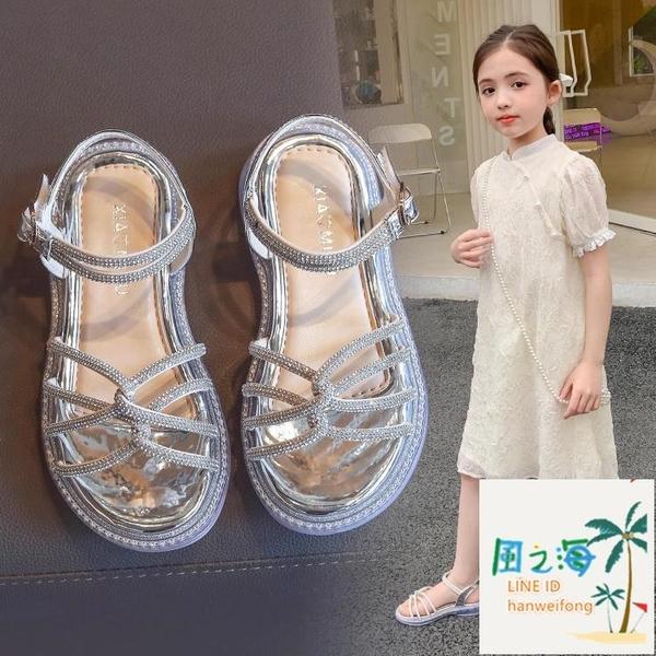小孩涼鞋 女童涼鞋夏季小女孩水晶鞋兒童公主鞋軟底中大童【風之海】