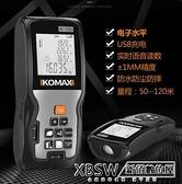 科麥斯 激光測距儀紅外線高精度手持距離測量儀電子尺量房儀工具『新佰數位屋』