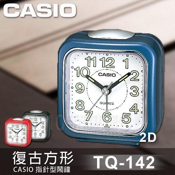 CASIO手錶專賣店 CASIO 卡西歐 TQ-142-2DF (TQ-142S) 指針型鬧鐘 藍色